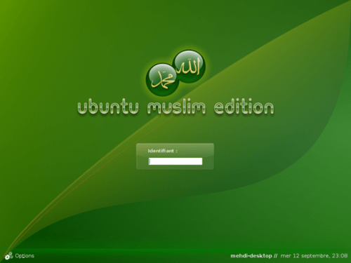 ubuntu-muslim