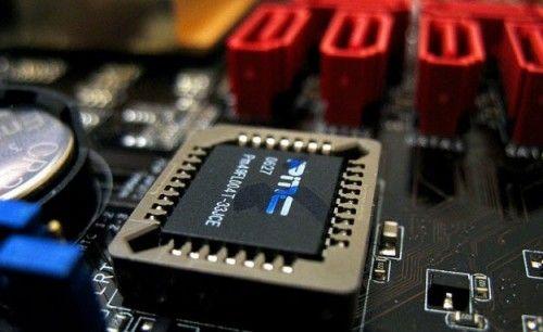 FlashROM, actualiza tu BIOS desde Linux