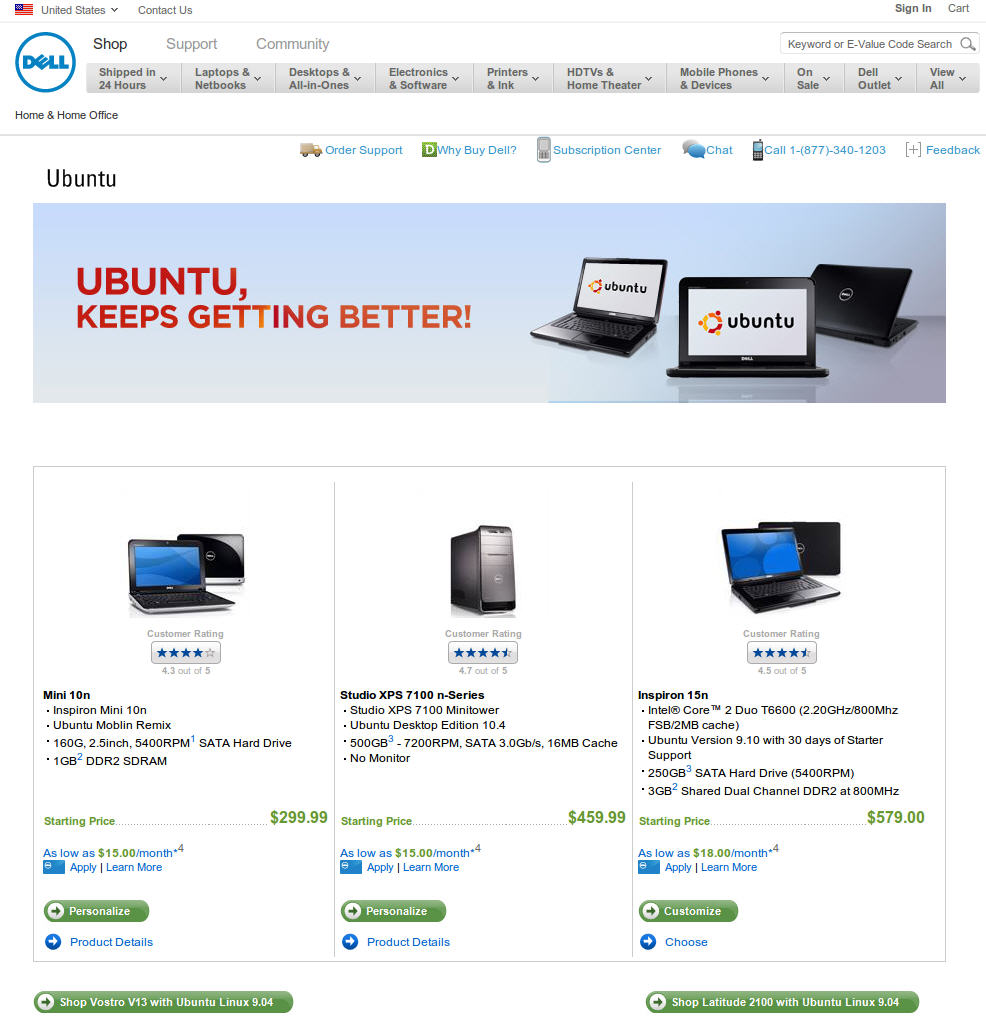 dell-ubuntu-us