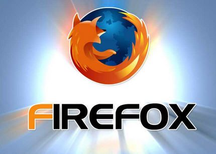 Firefox 4 Beta 7 disponible, JagerMonkey al poder