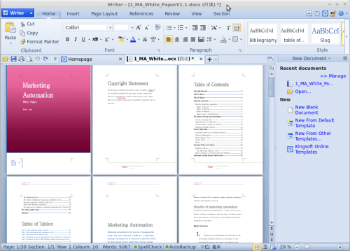 500x359 About WPS office as DOCX, compatibility, Open Source, Microsoft Office ...