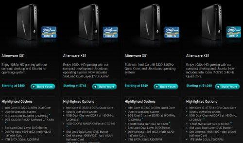 X51-alienware
