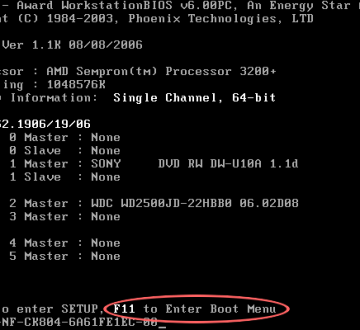 bios-boot-menu-message
