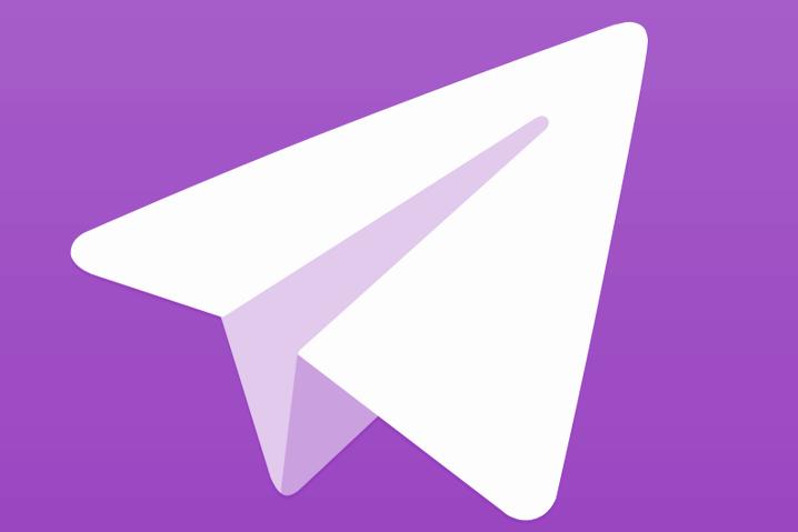 telegram pidgin