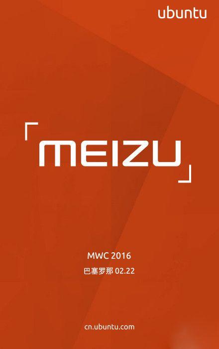 Meizu Ubuntu February 22 MWC 2016 teaser