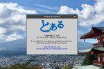 ToaruOS 1.0 es un sistema operativo Unix-like construido desde cero