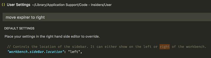 En Visual Studio Code 1.20, la búsqueda de configuraciones ha sido mejorada para sea más amigable con el usuario