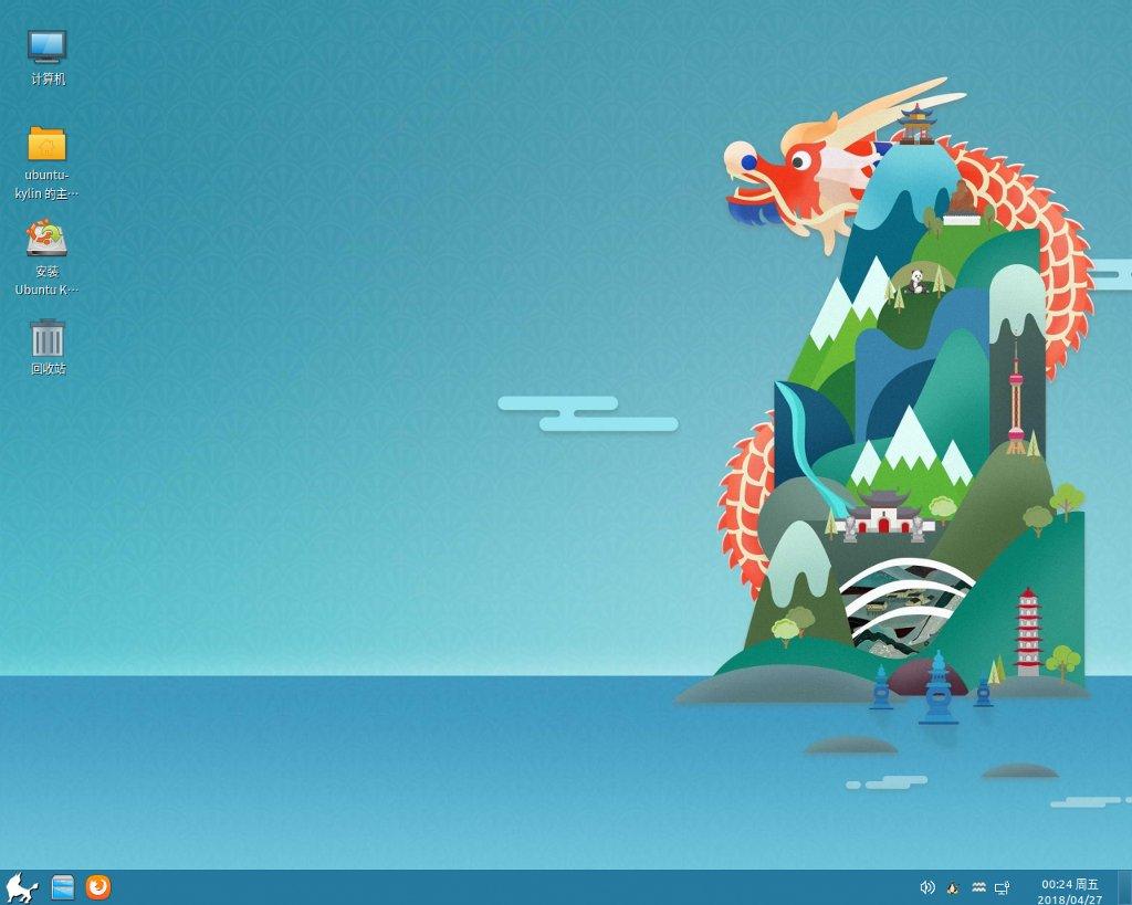 Ubuntu Kylin 18.04