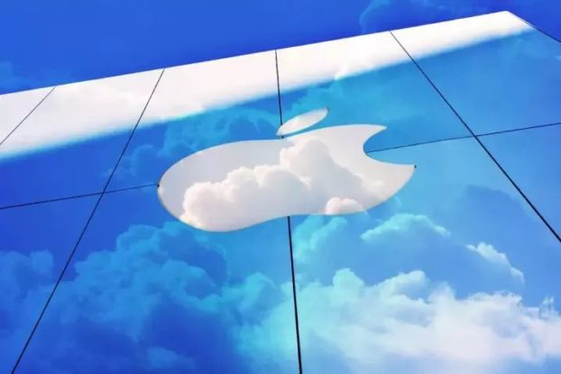 apple cncf