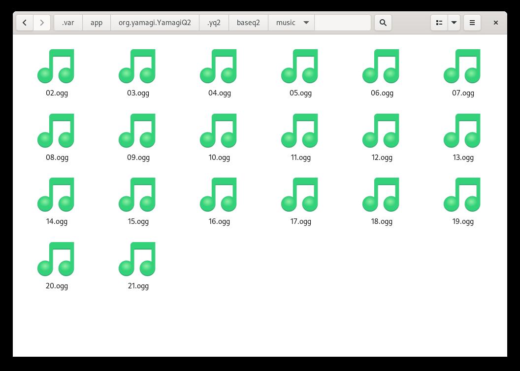 Cómo poner los nombres de los ficheros de audio/música para que funcionen en la versión Flatpak de Yamagi Quake 2