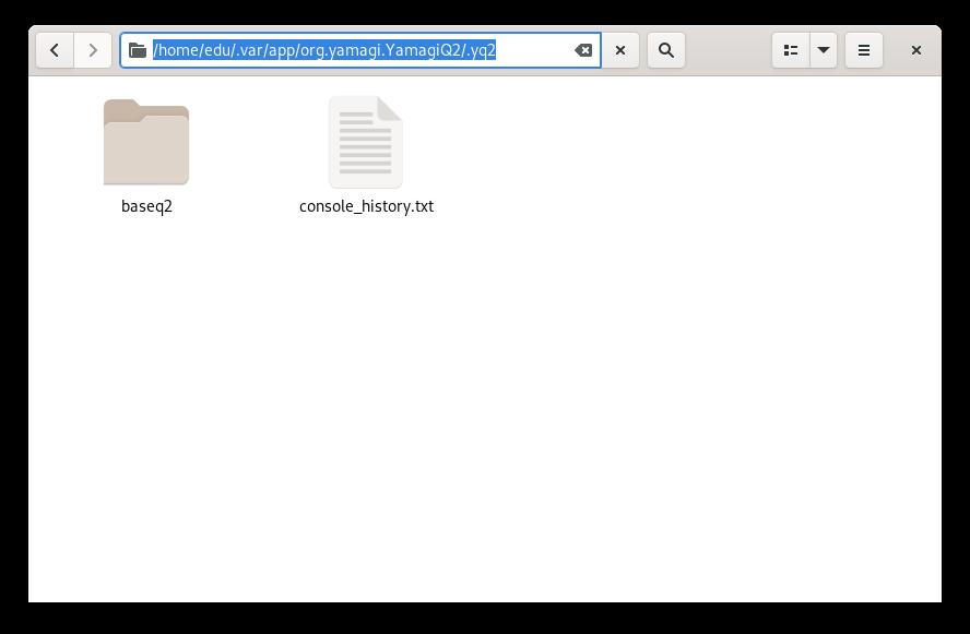 Ubicación del directorio 'baseq2' para hacer funcionar la versión Flatpak de Yamagi Quake 2