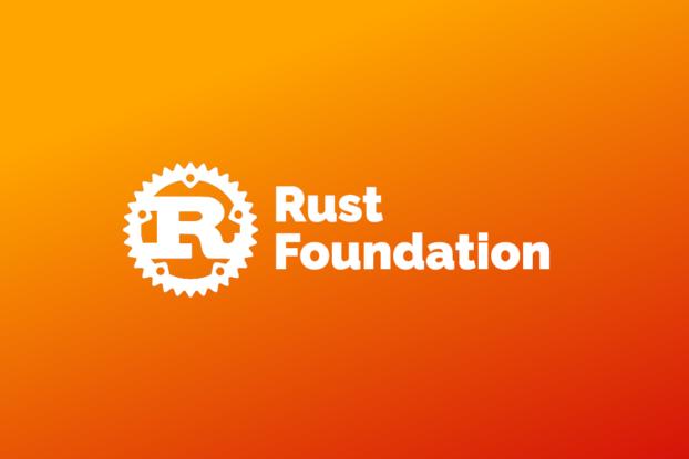 Rust Foundation